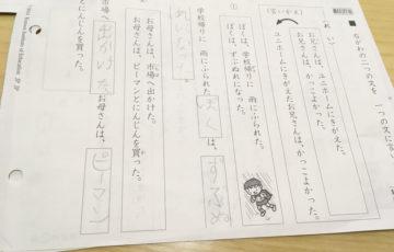 kumon,国語,ドリル,宿題,小学3年生,先取り