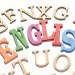 えいけん,eiken,英検,ディズニー英語システム,成果